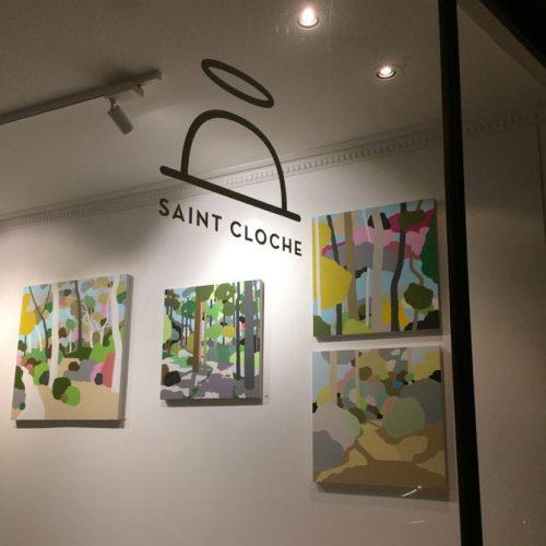 Clare_Brodie-Artist-Exhibition-2017-Pathway-Saint-Cloche-10